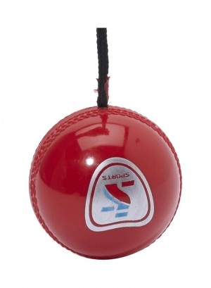 IS HANGING BALL